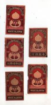 Collectible  match box labels CHINA or JAPAN patriotic #274